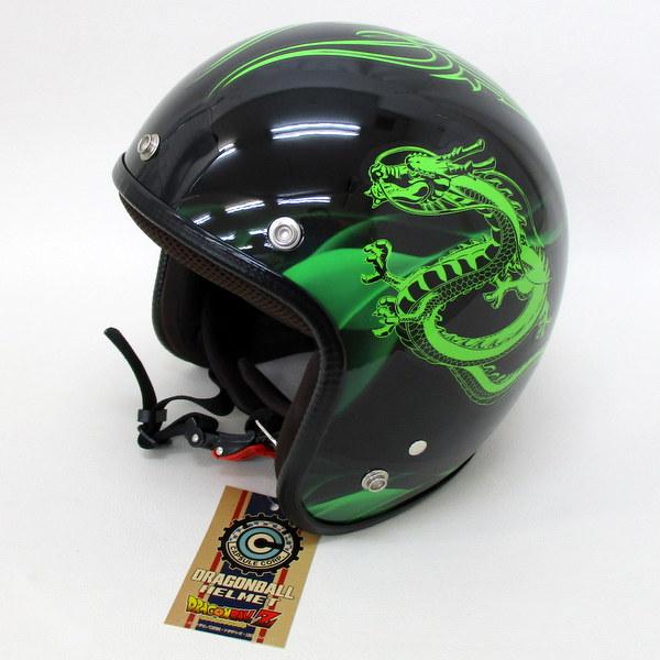 株式会社ブルジュラ社販売「ドラゴンボールZ」神龍(シェンロン) ジェットヘルメット